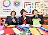 高校生が色彩福祉検定1級に合格