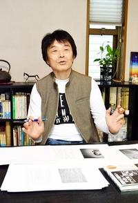 福井で誕生「地震の生き神さま」