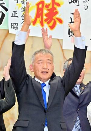 勝山市長選挙、水上実喜夫氏が初当選
