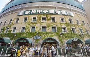 第99回全国高校野球選手権大会が行われる阪神甲子園球場