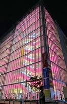 乳がん月間 アオッサ点灯 ピンクの光 検診啓発