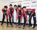 札幌にカーリング男子チーム発足