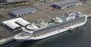 クルーズ船感染41人、日本21人