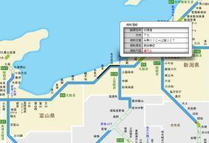 2月6日午前8時40分現在、北陸自動車道下り線の糸魚川インターチェンジ-上越ジャンクションは事故のため通行止めになっている(日本道路交通情報センターHPより)