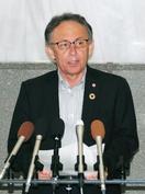沖縄、国地方係争処理委に申し出