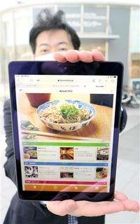 まちなか店舗アプリで検索 新幹線見据え6カ国語 まちづくり福井が運用 111店注文、予約も可能