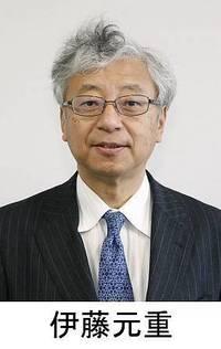 賃上げが必要だ 学習院大教授 伊藤元重 経済サプリ