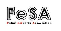 eスポーツ、福井県協会が発足