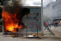 エルサルバドルで抗議デモ