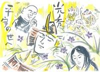 桔梗の覇道_明智光秀(240) 最終章 謀反【30】 作・早見俊