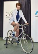 自転車大使に稲村さん