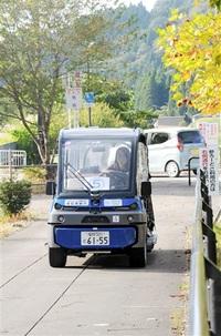 自動運転車 22日実用化 永平寺町 「参ろーど」一部区間 国内初の運転席無人