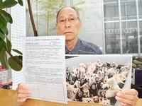 「子犬工場」知事に厳格指導要望