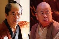 西川きよし&桂文枝『決算!忠臣蔵』に参戦「岡村くんのためなら何でもする」