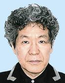 京アニ作品から考える 現実的で世界にも直結 社…