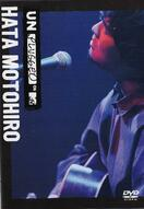 「DVD=2」秦基博『MTV Unplugged…