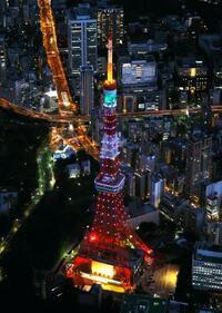 東京タワー、希望のライトアップ