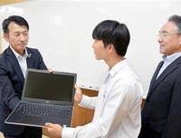 寄付 ■北陸銀行奨学助成財団がノートパソコン3台寄贈