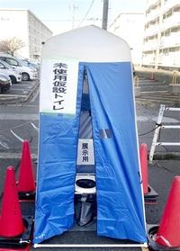 下水道利用「マンホールトイレ」 避難所に整備着々 敦賀市・災害備え11施設に 衛生的、断水時も使用可