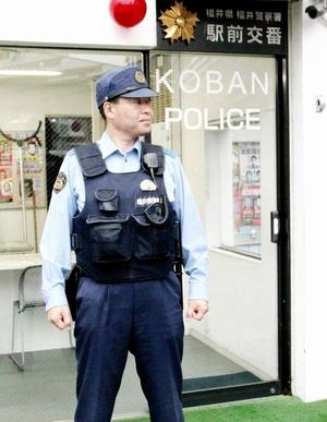 拳銃強奪受け福井県警が対策指示