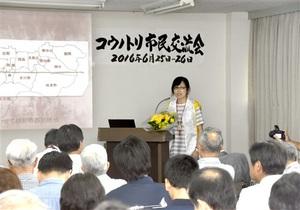 水辺の会の活動などについて報告する同会事務局員=25日、兵庫県豊岡市