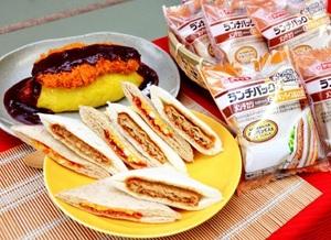 ボルガライス(左後方)をイメージした山崎製パンのランチパック。チキンライスと卵、メンチカツをそれぞれ挟んだパンがセットになっている