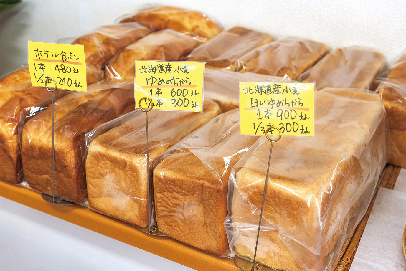 全粒粉や国産小麦をメインに使用