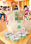 米袋で米バッグ 池田町社協など商品化