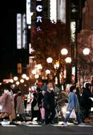 首相、札幌大阪の出発自粛求める