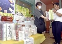 福井の銘菓、大幅値下げで直売のワケ