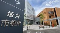 坂井市のワクチン接種 7月25日以降の集団接種予約を一時停止、16~18歳は券発送前倒し 新型コロナ