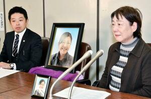 東京地裁へ提訴後、亡くなった井上裕香子さんの遺影を掲げて記者会見する母君枝さん(右)=5日午後、東京・霞が関の司法記者クラブ