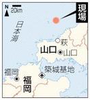 空自戦闘機が墜落 訓練中 搭乗の2人 救助 山…