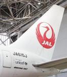日本航空、飲酒で運航遅延12件