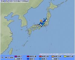 震源と震度(3月13日午前2時27分発表、気象庁ウェブサイトより)
