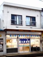 のれんが掛かるやまだ食堂の店構えは、開店当時のまま
