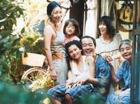 『万引き家族』 家族を丁寧に描く前半から、怒涛の展開の後半へ