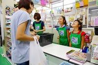 【月刊fu】子どもを主役に、親子の絆を考えます。