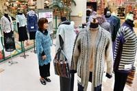 【催し】坂井市のアミで「編み物&洋裁展」