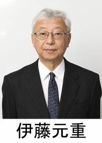 景気動向を冷静に見よ 学習院大教授 伊藤元重 経済サプリ
