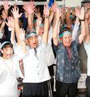 衆院沖縄3区、辺野古移設に不信