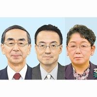 福井県知事選、3氏なら16年ぶり