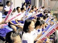 【福井しあわせ元気国体・大会】永平寺町 応援グッズ無料配布 棒状バルーン軽快な音 わがまちのおもてなし