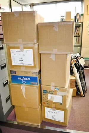 福井国体での落とし物700件