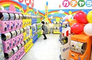 カプセル玩具の販売機200台を備えた「ガチャランド」。子どもにも大人にも人気を集めている=福井県越前市のホームセンターみつわ武生店