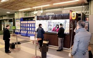 3月末で閉店する立ち飲みバー「NOMOSSA(のもっさ)」=福井県福井市のJR福井駅