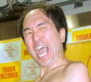 『好きなYouTuberランキング』首位に江頭2…