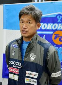 横浜FCカズ、震災25年で思い