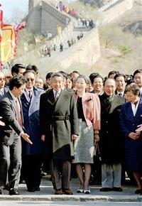 両陛下の軌跡 国際親善に注力 36カ国訪問 過去を顧み 平成から令和へ
