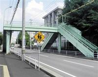 消えゆく歩道橋 県内10年で7基減 少子高齢化、老朽化進み サンデー@ふくい